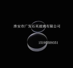 辽宁光学片