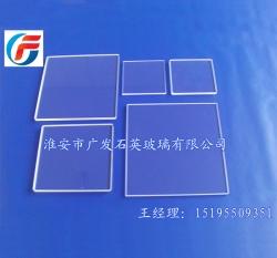 Optical sheet