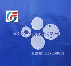 Perforated quartz products